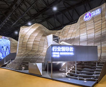 TREESSUN Floor Exhibition Hall Design