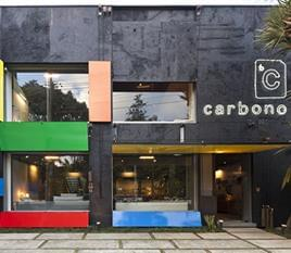 [T[TIPOLOGIA]] - Carbono