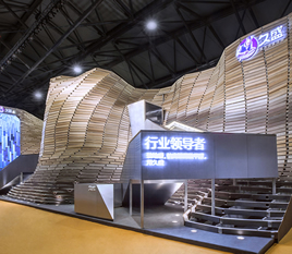 [T[TIPOLOGIA]] - TREESSUN Floor Exhibition Hall Design